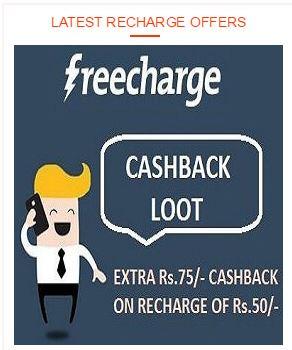 shopping-through-zoutons-using-recharge-100-discount